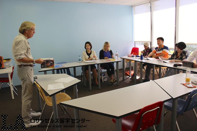 English Language Center (ELC)